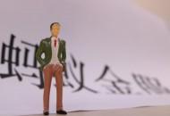 传香港将于本周下发5张虚拟银行牌照 蚂蚁金服或无缘首发
