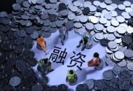 陆金所控股完成C轮融资 估值达394亿美元