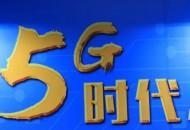 再见,移动3G!