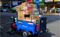 国家邮政局:1-2月全国快递服务企业业务量累计完成72.8亿件
