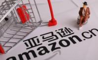 """亚马逊取消""""全网最低价""""限制 强监管下发展或承压"""