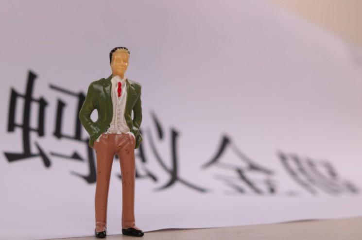 传香港将于本周下发5张虚拟银行牌照 蚂蚁金服或无缘首发_金融_电商报