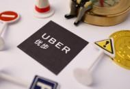 软银和其他投资者拟向Uber自动驾驶部门投资10亿美元