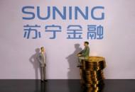 苏宁金融将于中国银联合作推出苏宁闪付