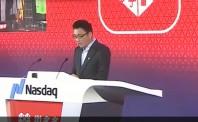 黄峥宣布陆奇将执掌拼多多技术顾问委员会