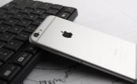 专利侵权结案陈词 苹果称不欠高通一分钱