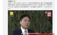 超越京东成为中国第二大电商!被低估的对手才最可怕!