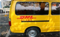 DHL发布2018年业绩报告:利润下降15.5%