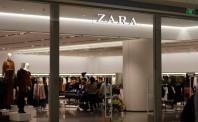 "Zara业绩持续""恶化"" 2018年销售增幅进一步放缓"