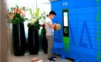 菜鸟智能柜技术再突破 快递柜健康发展待推进
