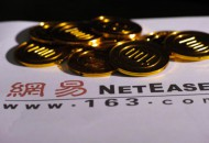 网易保险将正式关停 还有一批大流量平台未入局互联网保险