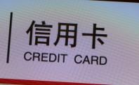 51信用获香港资本市场认可  被纳入港股通