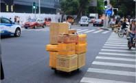 陆东福:规范铁路企业收费 预计年降费约70亿元