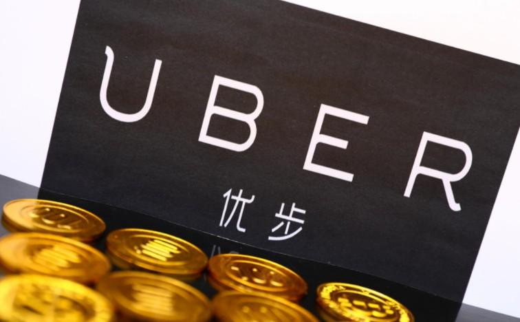 ä¼ Uber拟4月份启动IPO 自我估值1200亿美元_O2O_电商报