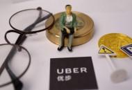 外媒:Uber IPO估值比英伟达和贝宝等知名上市公司市值更高