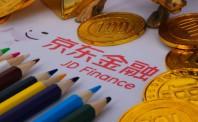 京东数科新增区块链专利 目前处于在审状态