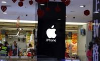 美国法院裁定苹果侵犯高通三项专利:赔偿3100万美元