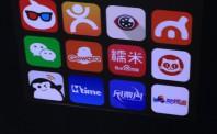 市场监管总局携手网信办开展App安全认证工作
