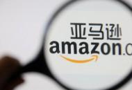 为什么说亚马逊是所有科技公司的终极理想型?