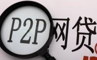 """""""714高炮""""背后:个人获取现金贷的渠道还是太多了"""