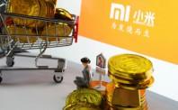 小米金融回应旗下两家公司注销:主动注销整合资源