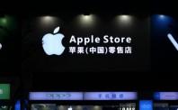 """苹果携手电信天翼接入天猫""""信用购"""""""