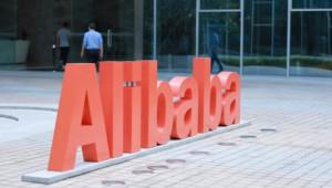 今日盘点:阿里巴巴入股家装公司匠多多 持股比例达20%