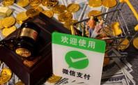微信发布打击非法信贷行为公告:对1000多个放贷群作封停处理