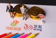 同程艺龙发布最新财报 营收同比增长16.5%