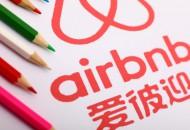 Airbnb拟向印度酒店集团OYO投资2亿美元