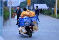三部委发文规范快递企业电动自行车使用
