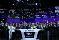 互联网券商老虎证券上市:开盘后大涨18.5% 报9.48美元