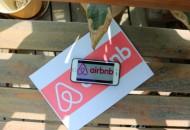 为上市加注筹码 Airbnb加码酒店预订业务