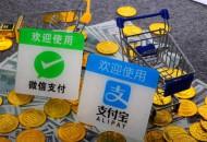 调查:支付宝成中国最受欢迎数字钱包 微信QQ分列二三