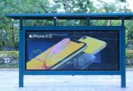 苹果夺回全球市值第一桂冠