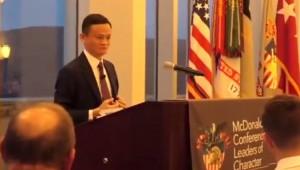 今日盘点:马云应美国西点军校邀请 阐述对领导力的理解