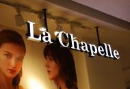 拉夏贝尔由盈转亏 净利同比下降131%