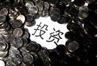 阿里腾讯斥5.17亿入股百望股份 双方出资比例暂未透露