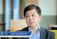 微软洪小文:对用户来说,方便和隐私互相冲突