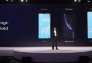 余承东:跟友商比我们的手机更窄也更轻