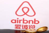 Airbnb公布相关经营数据 民宿数量超过600万