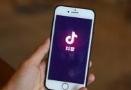 国家网信办组织网络短视频平台试点青少年防沉迷工作