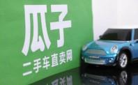 车好多集团CEO杨浩涌:人工智能加速二手车市场进程 实现代际跨越发展