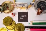 """Lyft与Uber硬碰硬 """"烧钱""""大战背后的融资战争"""