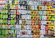 市场监管总局:多款京东苏宁淘宝在售食品存在问题