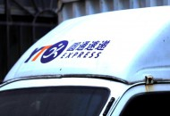 圆通速递国际李显俊辞任公司总裁