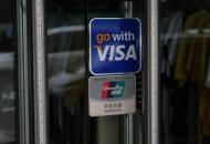 Visa:将以独资企业的形式向央行申请清算牌照