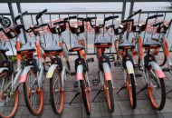 摩拜单车实行新计费规则 率先在北京试点