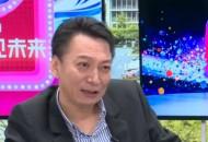 """今日盘点:王兴称马云""""有诚信问题"""" 阿里王帅:恶语中伤不能减轻竞争困局"""