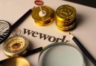 WeWork的亏损速度正制约其发展